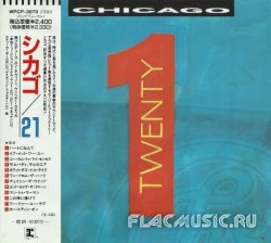 Chicago - Twenty 1 (1991) [Japan]