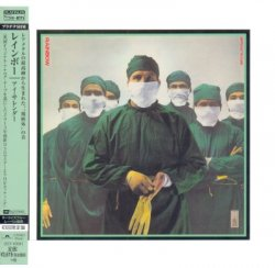 Rainbow - Difficult To Cure [SHM-CD] (2013) [Japan]