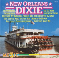 The Station Hall Jazz Band - New Orleans Dixie (1992)