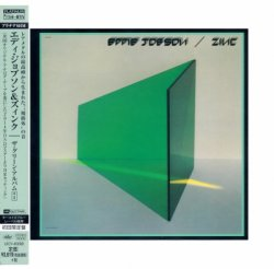 Eddie Jobson & Zinc - The Green Album [SHM-CD] (2014) [Japan]