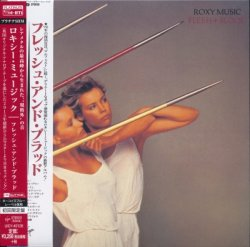 Roxy Music - Flesh + Blood [SHM-CD] (2015) [Japan]
