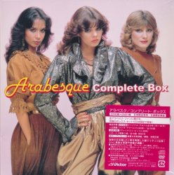 Arabesque - Complete Box [10CD] (2015) [Japan]