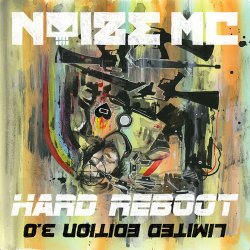 Noize MC - Hard Reboot 3.0 (2015)