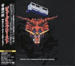 Judas Priest - Defenders Of The Faith - Deluxe 30 Anniversary [3CD] (2015) [Japan]