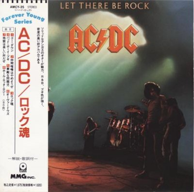 AC/DC - Let There Be Rock - Forever Young Series (1990) Japan