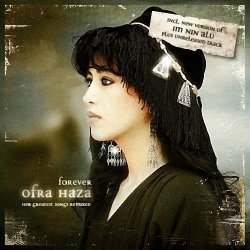 Ofra Haza - Forever - Her Greatest Songs Remixed (2008)