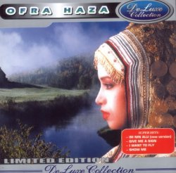 Ofra Haza - De Luxe Collection (2002)