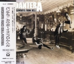 Pantera - Cowboys From Hell (1990) [Japan]