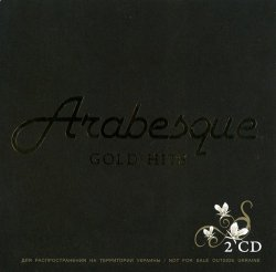 Arabesque - Gold Hits [2CD] (2008)