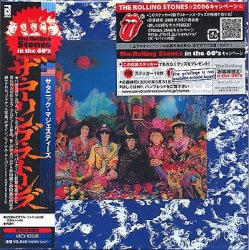 The Rolling Stones - Their Satanic Majesties Request (2006) [Japan]