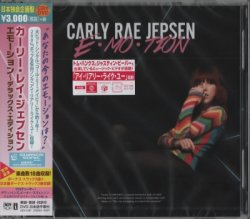 Carly Rae Jepsen - E•MO•TION (2015) [Japan]