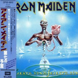 Iron Maiden - Seventh Son Of A Seventh Son (1988) [Japan 1st Press]