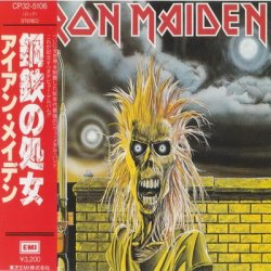 Iron Maiden - Iron Maiden (1980) [Japan 1st Press]