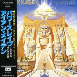 Iron Maiden - Powerslave (1984) [Japan 1st Press]