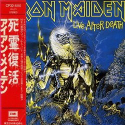 Iron Maiden - Live After Death (1985) [Japan 1st Press]
