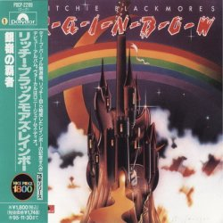 Rainbow - Ritchie Blackmore's Rainbow (1993) [Japan]