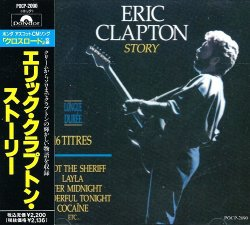 Eric Clapton - Story (1990) [Japan]