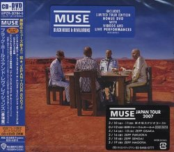 Muse - Black Holes and Revelations (2007) [Japan]