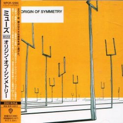 Muse - Origin of Symmetry (2007) [Japan]