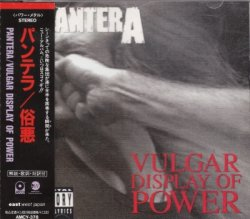 Pantera - Vulgar Display Of Power (1992) [Japan]