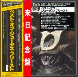 Judas Priest - The Best Of [PT-SHM] (2014) [Japan]