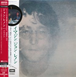 John Lennon - Imagine [SHM-CD] (2014) [Japan]