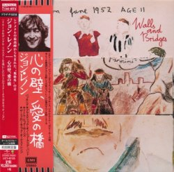 John Lennon - Walls And Bridges [SHM-CD] (2014) [Japan]