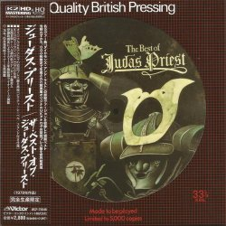 Judas Priest - The Best Of (1978) [HQCD K2HD]