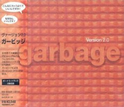 Garbage - Version 2.0 (1998) [Japan]