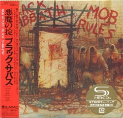 Black Sabbath - Mob Rules [2CD] (1981) [Japan, SHM-CD]