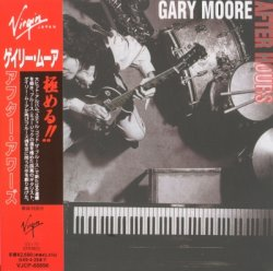 Gary Moore - After Hours (1992) [Japan Remastered 2008]