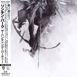 Linkin Park - The Hunting Party (2014) [Japan]