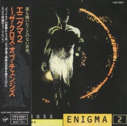 Enigma - The CROSS Of Changes [Japan] (1994)