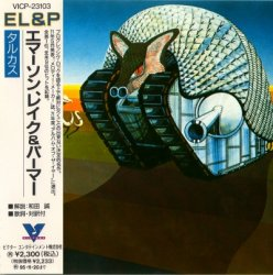 Emerson, Lake & Palmer - Tarkus [Japan] (1971) [Edition 1995]