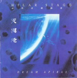 Hilary Stagg - Dream Spiral (1991)
