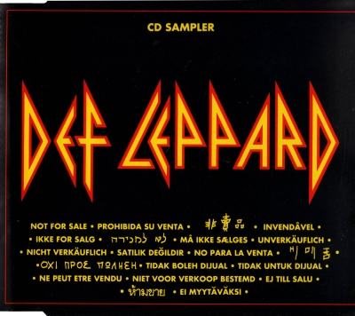 def leppard hysteria rar download