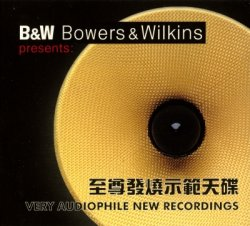 VA - B&W presents Very Audiophile New Recordings (2004)