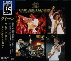 Queen - Queen Greatest Karaoke Hits [2CD] (1998) [Japan]
