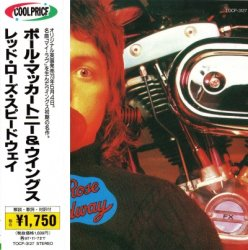 Paul McCartney & Wings - Red Rose Speedway [Japan] (1973)