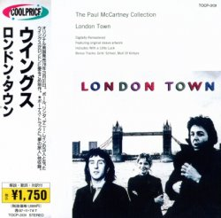 Paul McCartney & Wings - London Town [Japan] (1978)