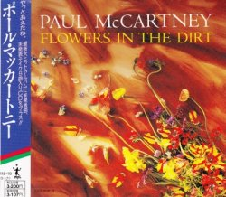 Paul McCartney - Flowers In The Dirt [2CD] (1989) [Japan]