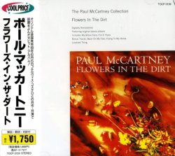 Paul Mccartney - Flowers In The Dirt [Japan] (1989)