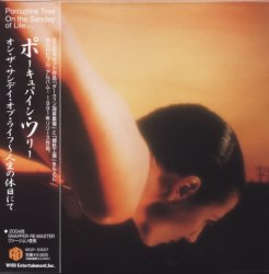 Porcupine Tree - On The Sunday Of Life... (1992) [Japan]