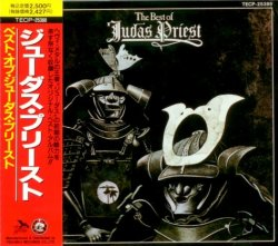 Judas Priest - The Best Of Judas Priest (1978) [Japan]
