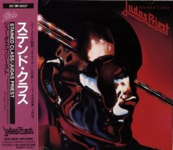 Judas Priest - Stained Class (1978) [Japan]