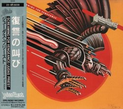 Judas Priest - Screaming For Vengeance (1982) [Japan]