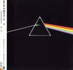 Pink Floyd - The Dark Side Of The Moon (1973) [Japan]