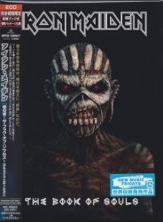 Iron Maiden - The Book Of Souls [2CD] (2015) [Japan]