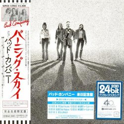 Bad Company - Burnin' Sky (2010) [Japan]