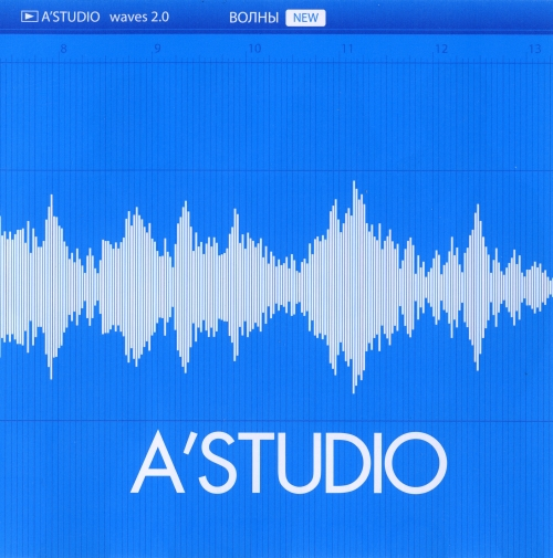 A-Studio » Music lossless (flac, ape, wav)  Music archive LOSSLESS